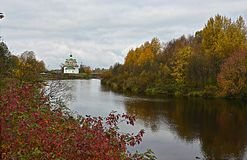 Cathédrale de Smolensk images stock