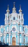 Cathédrale de Smolny à Pétersbourg Image stock
