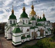 Cathédrale de Sophia image libre de droits