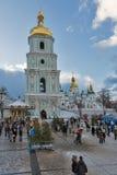 Cathédrale de Sophia de saint à Kiev, Ukraine Temps de Noël Image libre de droits