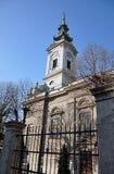 Cathédrale de St Michael Images libres de droits