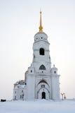 Cathédrale de supposition Image libre de droits