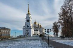 Cathédrale de supposition dans Vladimir Boucle d'or de la Russie Photo libre de droits