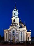 Cathédrale de transfiguration de Jésus, Donetsk Images libres de droits