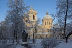 Cathédrale de trinité d'Alexander Nevsky Lavra St Petersburg Russie Images libres de droits
