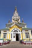 Cathédrale de Zenkov, à Almaty, Kazakhstan Photo libre de droits