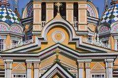 Cathédrale de Zenkov, à Almaty, Kazakhstan Photos stock