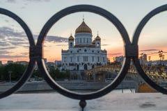 Cathédrale du Christ le sauveur à Moscou, Russie Photo libre de droits