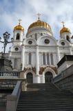 Cathédrale du Christ le sauveur Photo stock