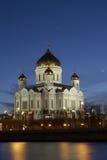 Cathédrale du Christ le sauveur Photos libres de droits