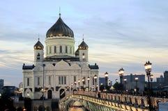 Cathédrale du Christ le sauveur la nuit Photo stock
