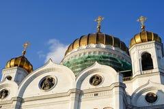 Cathédrale du Christ le sauveur sur le coucher du soleil, Moscou, Russie Images stock
