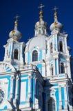 Cathédrale et couvent de Smolny Photographie stock libre de droits