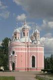 Cathédrale orthodoxe photographie stock libre de droits