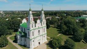 Cathédrale orthodoxe slave est de saint Sophia dans Polotsk, Belarus, l'Europe banque de vidéos