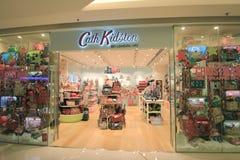 Cath kidston shop in hong kong Royalty Free Stock Photos