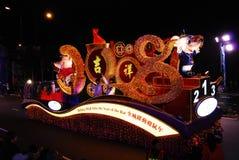 Cathay- Pacificinternationales chinesisches neues Jahr nah Lizenzfreie Stockfotografie