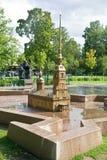 Cathédrale de Petropavlovsk Image libre de droits