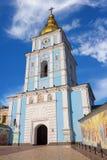 Cathédrale de rue Michael Images stock