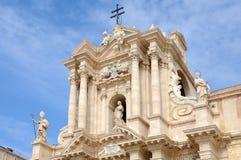 Cathédrale de Syracuse Images libres de droits