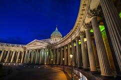 Cathedra de Kazan Fotos de Stock