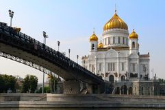 The Cathedral. Of Christ the Saviour, Moscow Royalty Free Stock Photo