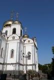 Cathedral of Alexander Nevskij. In Krasnodar, Russia Stock Image