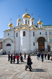 The Cathedral of the Annunciation in Kremlin, Moscow, Russia Royalty Free Stock Images