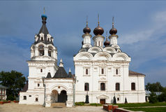 Cathedral of the Annunciation. Murom. Russia Stock Image
