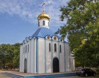The Cathedral Of The Archangel Michael. In the city center, Yeysk Stock Photos