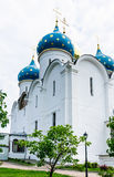 Cathedral of the Assumption of the Blessed Virgin Mary. Holy Trinity-St. Sergiev Posad Royalty Free Stock Photography