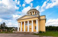 Cathedral of the Assumption of the Blessed Virgin Mary Stock Image