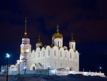 Cathedral of the Assumption in night Stock Image