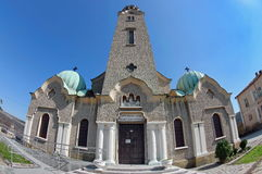 Landmark attraction in Veliko Tarnovo, Bulgaria. Cathedral of the Birth of the Mother of God Stock Photography