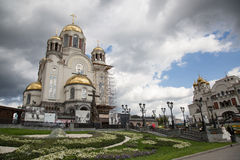 Cathedral on the Blood Royalty Free Stock Photography