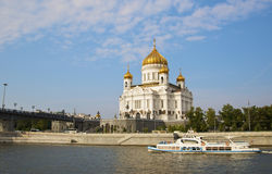The Cathedral of Christ the Savior Stock Images