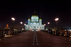 Cathedral of Christ the Savior Stock Images
