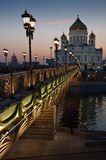 Cathedral of Christ the Savior. At night Royalty Free Stock Images