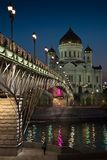 Cathedral of Christ the Savior. At night Stock Photography