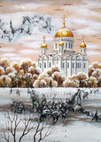 Cathedral of the Christ of the Savior Stock Photo