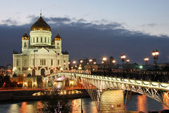 Cathedral of Christ the Savior. Royalty Free Stock Photo