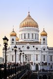 The Cathedral of Christ the Savior Royalty Free Stock Photo