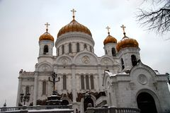 Cathedral of christ the savior 2 royalty free stock image
