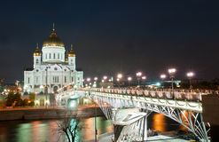 The Cathedral of Christ the Savior. At night, Moscow, Russia Royalty Free Stock Photos