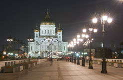 The Cathedral of Christ the Savior. At night, Moscow, Russia Stock Photography