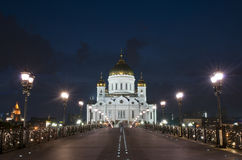 The Cathedral of Christ the Savior. At night, Moscow, Russia Royalty Free Stock Image