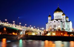 The Cathedral of Christ the Savior. At night, Moscow, Russia Stock Images