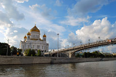 The Cathedral of Christ the Savior. Moscow, Russia Stock Photography