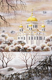 Cathedral of the Christ of the Savior Stock Photography