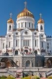 The Cathedral of Christ the Savior Stock Photo
